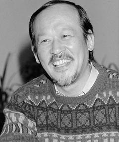 Shigeru Kôyama fotoğrafı