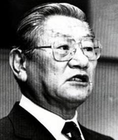 Photo of Takashi Ishihara