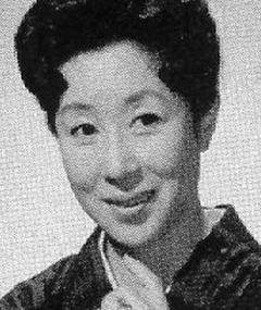 Photo of Yoshiko Tsubouchi