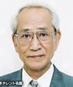 Photo of Eizaburo Shiba