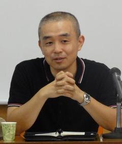 Yuji Ishida fotoğrafı