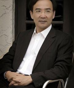 Foto von Ren Zhonglun