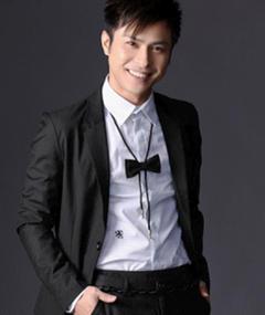 Foto van Fan Wing