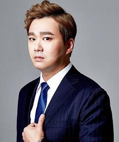 Photo of Seo Jae-kyeong