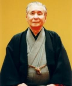 Foto von Beichou Katsura