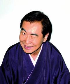 Foto von Bunshi Katsura