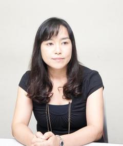 Photo of Satoko Okudera
