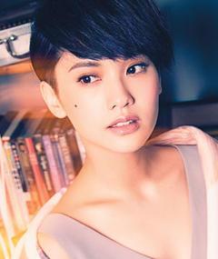 Photo of Rainie Yang
