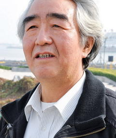 Photo of Yang Xianhui