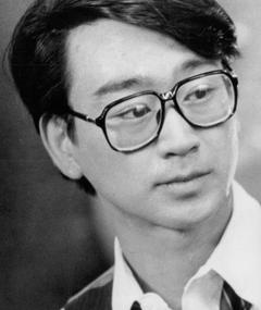 Gedde Watanabe adlı kişinin fotoğrafı