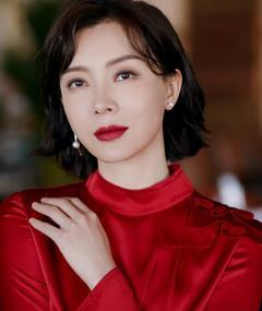Photo de Shu Chen