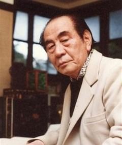Photo of Akira Ifukube