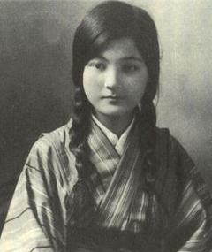 Photo of Taniye Kitabayashi
