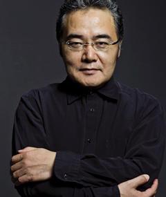 Photo of Ryô Iwamatsu