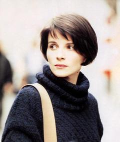 Juliette Binoche adlı kişinin fotoğrafı