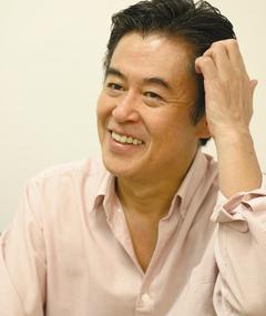 Photo of Morio Kazama