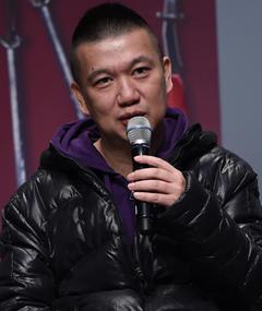Photo of An Wei