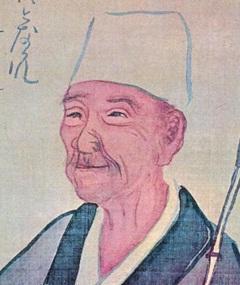 Photo of Bashô Matsuo