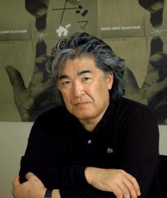 Photo of Steven Okazaki