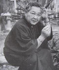 Photo of Kichijirô Ueda
