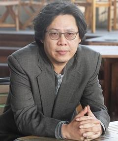 Photo of Park Chan-kyong