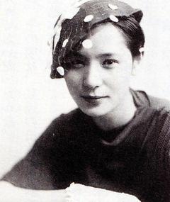 Photo of Takiko Mizunoe