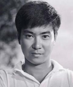 Photo of Yujiro Ishihara