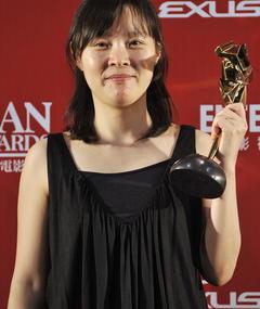 Photo of Kim Sun-min