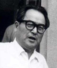 Photo of Kazuo Mori