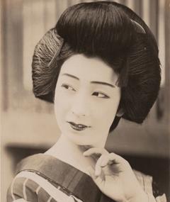Photo of Toshiko Iizuka