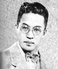 Photo of Denjirô Ôkôchi