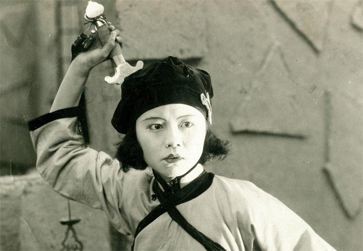 Huangjiang Swordswoman