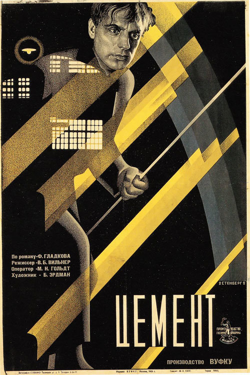 Movie Poster Of The Week The Posters Of The Stenberg Brothers On Notebook Mubi
