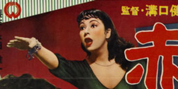 image of the Movie Posters of the Week: 5 Japanese Divas