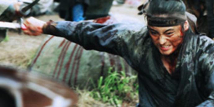 "image of the Will Kill to Work: Takashi Miike's ""13 Assassins"""