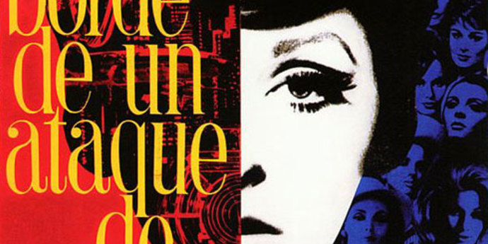 image of the Movie Poster of the Week: The Posters of the 26th New York Film Festival