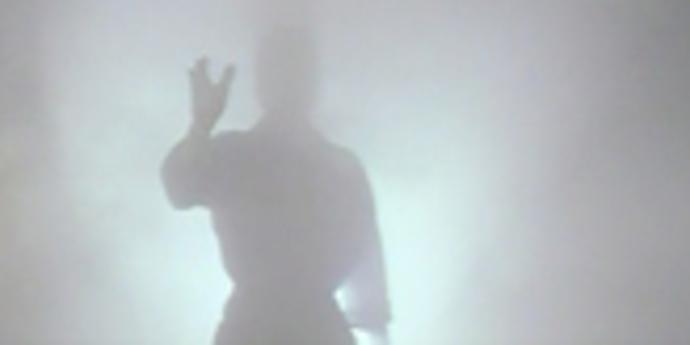 "image of the Phantasmagoria: ""The Keep"""