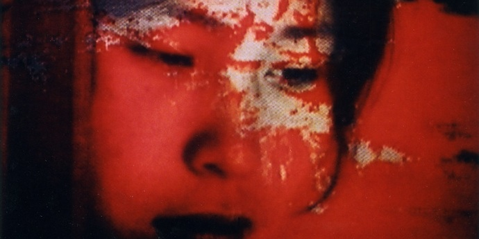 """image of the Time-Aches, Headaches: Chris Marker's """"Level Five"""""""