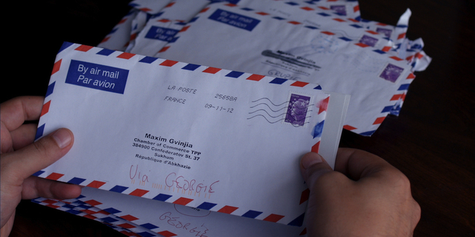 image of the TIFF 2014. Correspondences #6
