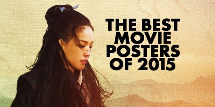 image of the The Best Movie Posters of 2015