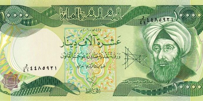 """image of the """"Homeland (Iraq Year Zero)"""""""
