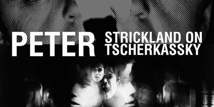 image of the How Peter Strickland Discovered Peter Tscherkassky