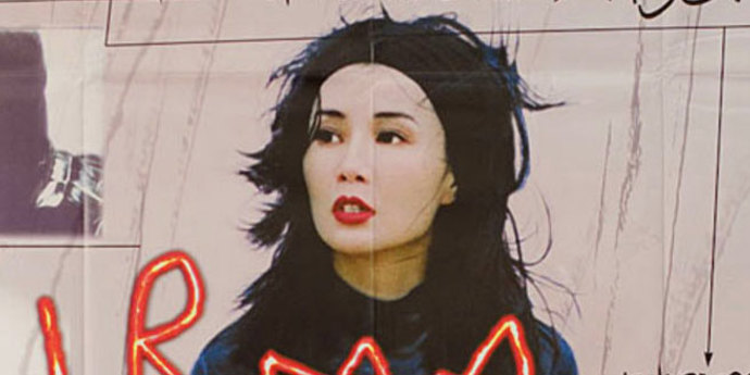 image of the Movie Poster of the Week: Maggie Cheung in Movie Posters