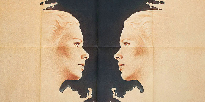 image of the Movie Poster of the Week: The Best of Bergman