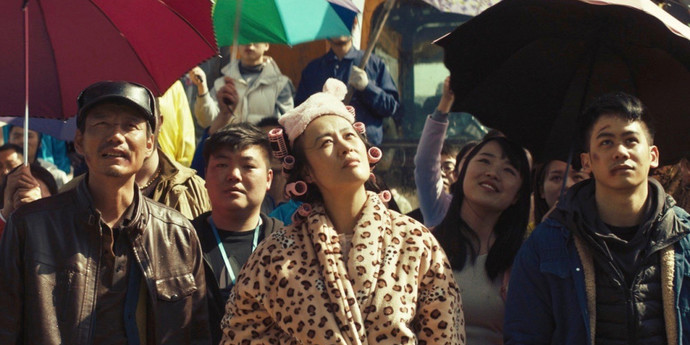 image of the Contemporary Chinese Cinema: Seattle's China Stars