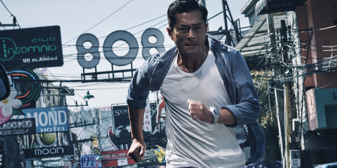 image of the The Arthouse Meets the Grindhouse at the New York Asian Film Festival