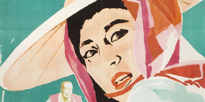 image of the Movie Poster of the Week: Kurosawa Abroad