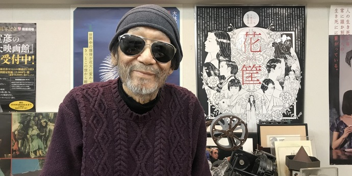 image of the Working for Tomorrow: An Interview with Nobuhiko Obayashi