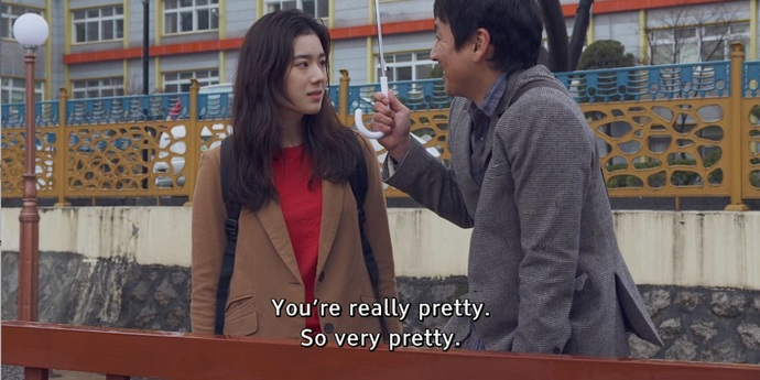 image of the When Hong Sang-soo Pays You A Compliment