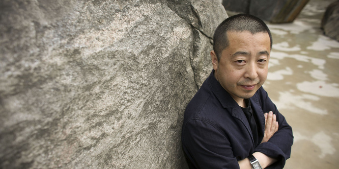 image of the 14 Ways of Looking at Jia Zhangke